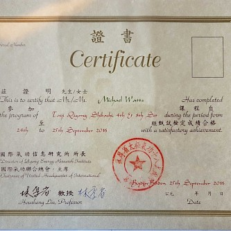 Shibashi Levels 4 and 8 Instructor Certificate awarded by Professor Lin Housheng